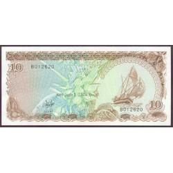 Maldivas 10 Rufiyaa Pk 11 (7-10-1.983) S/C