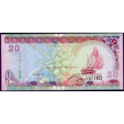 Maldivas 20 Rufiyaa Pk 20b (2.008) S/C