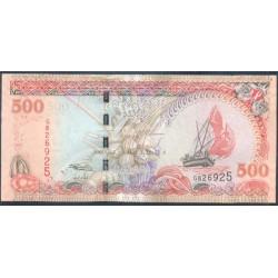 Maldivas 500 Rufiyaa PK 24 (2.006) S/C-