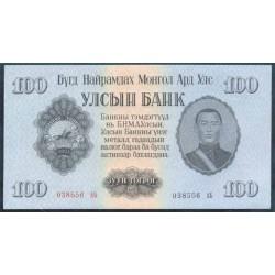 Mongolia 100 Tugrik PK 34 (1.955) S/C