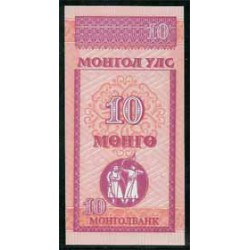 Mongolia 10 Mongos Pk 49 (1993) S/C
