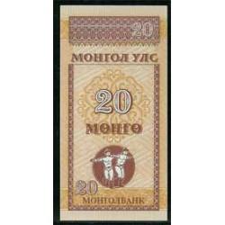 Mongolia 20 Mongos Pk 50 (1993) S/C