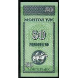 Mongolia 50 Mongos Pk 51 (1993) S/C