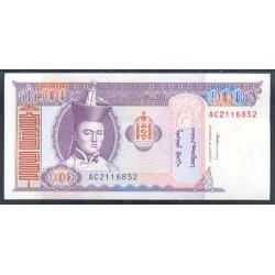 Mongolia 100 Tugrik Pk 57 (1.994) S/C