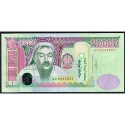 Mongolia 20.000 Tugrik Pk 71 (2.009) S/C