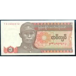 Myanmar 1 Kyat Pk 67 (1.990) S/C