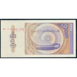 Myanmar 50 Pyas Pk 68 (1.994) S/C