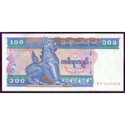 Myanmar 100 Kyat Pk 74b (1.994) S/C