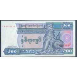Myanmar 200 Kyat Pk 75b (1.998) S/C