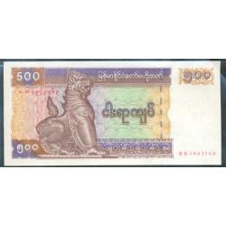 Myanmar 500 Kyat Pk 76b (1.994) S/C