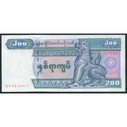 Myanmar 200 Kyat Pk 78 (2.004) S/C