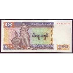 Myanmar 500 Kyat Pk 79 (2.004) S/C