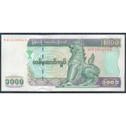 Myanmar 1.000 Kyat Pk 80 (2.004) S/C