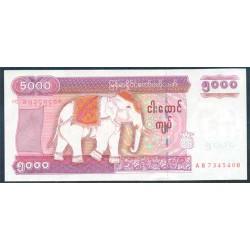 Myanmar 5.000 Kyat Pk 81 (2.009) S/C