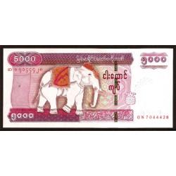 Myanmar 5.000 Kyat Pk Nuevo (2.009/2014) S/C