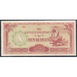 Myanmar (Burma) 10 Rupias Pk 16b (1.942-44) S/C-