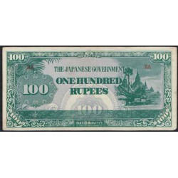 Myanmar (Burma) 100 Rupias Pk 17b (1.944) EBC
