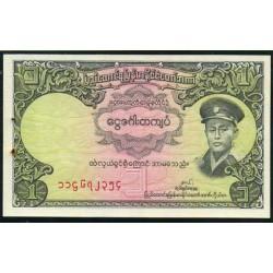 Myanmar (Burma) 1 Kyat Pk 46 (1.958) S/C