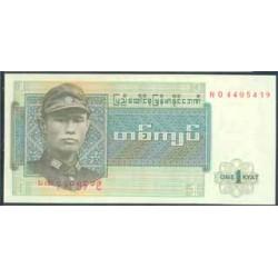 Myanmar (Burma) 1 Kyat Pk 56 (1972) S/C
