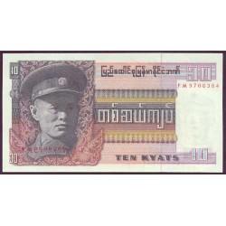 Myanmar (Burma) 10 Kyats Pk 58 (1.973) S/C
