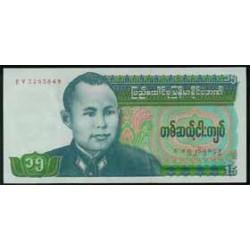 Myanmar (Burma) 15 Kyat Pk 62 (1986) S/C