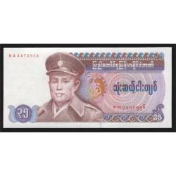 Myanmar (Burma) 35 Kyats PK 63 (1.986) S/C