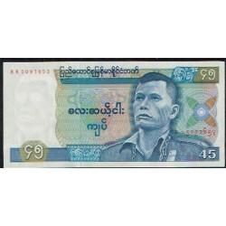Myanmar (Burma) 45 Kyats PK 64 (1.987) S/C