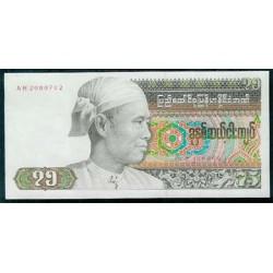 Myanmar (Burma) 75 Kyat Pk 65 (1.985) S/C