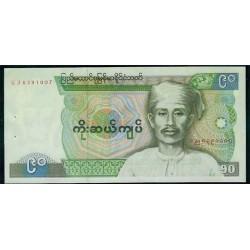 Myanmar (Burma) 90 Kyat Pk 66 (1.987) S/C
