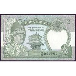 Nepal 2 Rupias PK 29b (1.981) S/C