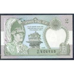 Nepal 2 Rupias PK 29c (1.981- ) Firma 14 S/C