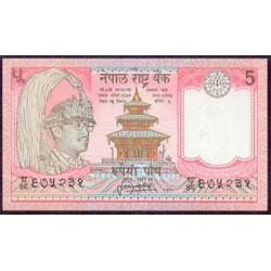Nepal 5 Rupias PK 30a (1987) Firma 13 S/C