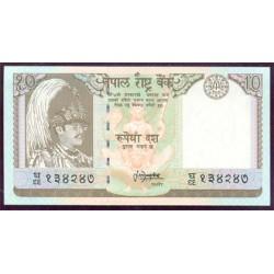 Nepal 10 Rupias PK 31b (1.996) S/C
