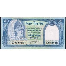 Nepal 50 Rupias PK 33b (1.983) S/C