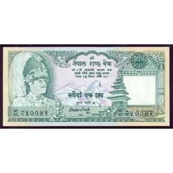 Nepal 100 Rupias PK 34d (1.981) S/C