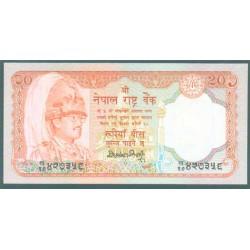 Nepal 20 Rupias PK 38a (1.988) S/C