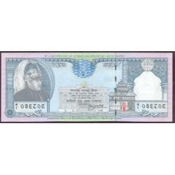 Nepal 250 Rupias PK 42 (1.997) S/C
