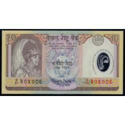 Nepal 10 Rupias PK 45 (2.002) S/C