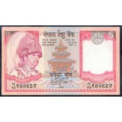 Nepal 5 Rupias PK 46b (2.002) S/C