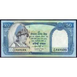 Nepal 50 Rupias PK 48 (2.002) S/C