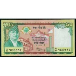 Nepal 50 Rupias PK 52 (2.005) S/C