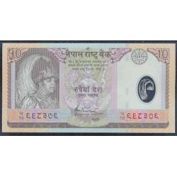 Nepal 10 Rupias PK 54 (2.005) S/C