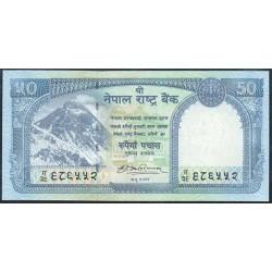 Nepal 50 Rupias PK 63 (2.008) S/C
