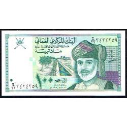 Omán 100 Baisas PK 31 (1.995) S/C