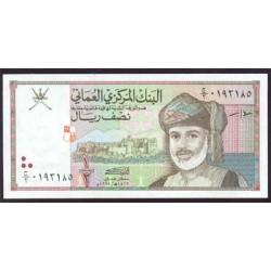 Omán 1/2 Rial PK 33 (1.995) S/C