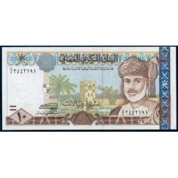 Omán 10 Rial PK 40 (2.000) S/C-