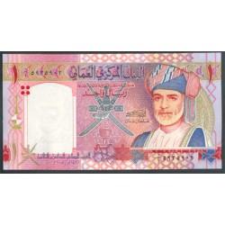 Omán 1 Rial PK 43 (2.005) S/C