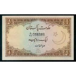 Pakistán 1 Rupia PK 10a (1973) S/C