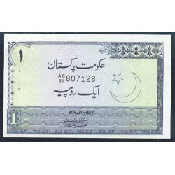 Pakistán 1 Rupia PK 24A (1975-81) Firma 2 S/C