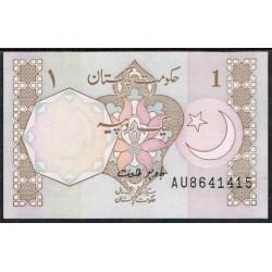 Pakistán 1 Rupia PK 27l (1.983-) S/C